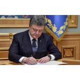 Президент Украины подписал закон о питьевой воде.